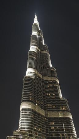 Burj Khalifa in the night Stock Photo - 9774440
