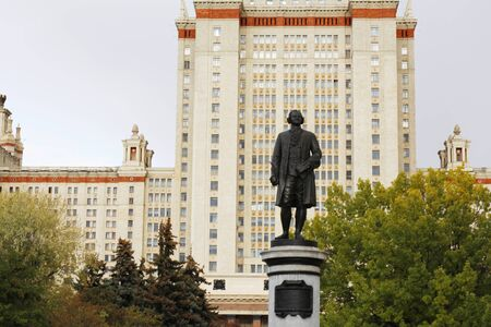 Monument to the scientist Mikhail Lomonosov. The monument is in front of Moscow State University in Moscow. Main building. Russia. Autumn. 写真素材