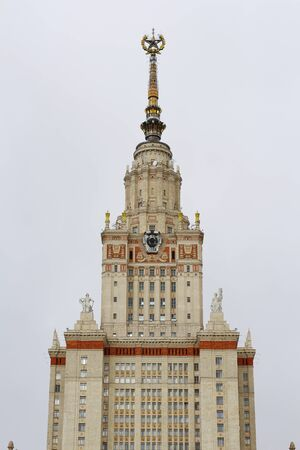 Moscow State University M.V. Lomonosov, the main building. Religious building and attractions in Moscow, Russia. Autumn. 写真素材