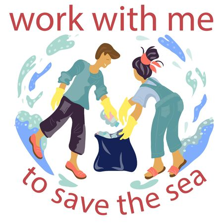 Volunteers collect garbage on the ocean beach flat vector banner illustration isolated on background. Concept of preservation of ecology and environmental cleanliness.  イラスト・ベクター素材