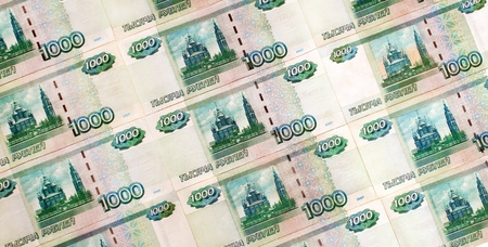 thousandth: Russian banknotes of a thousand rubles