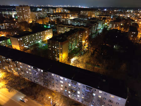 Night lighting of the city. The view from the top.