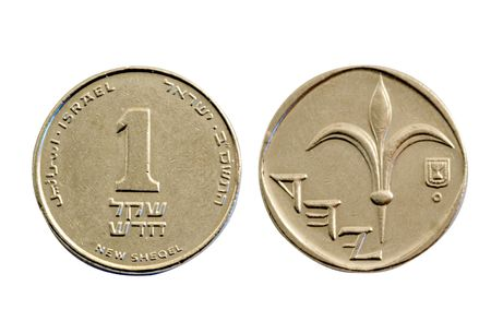 sheqel: Head and tail of coin of two sheqel Stock Photo