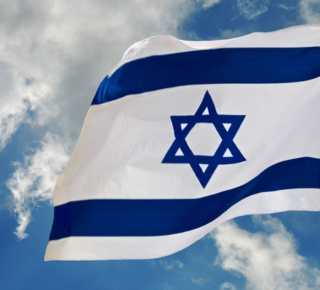 Israel flag Stock Photo - 7177949