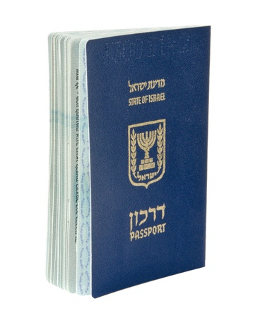 israel passport: Passprt of an Israel sitizen