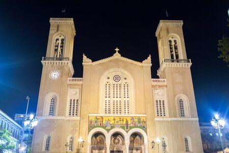 Metropolitan Cathedral of Athens at night, Greece. The facade Stockfoto