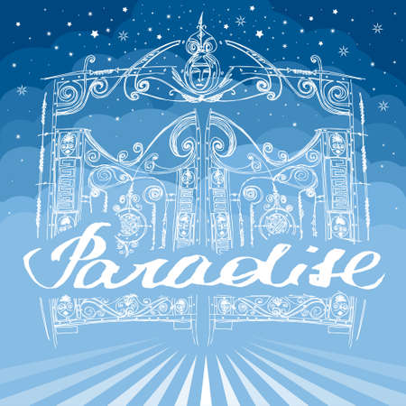 Gate to Paradise In clouds. Vector heavenly gates in Eden. entrance to the kingdom of heaven. vector illustration in white and blue color of Gods dwelling. meeting with God, a symbol of Christianity.