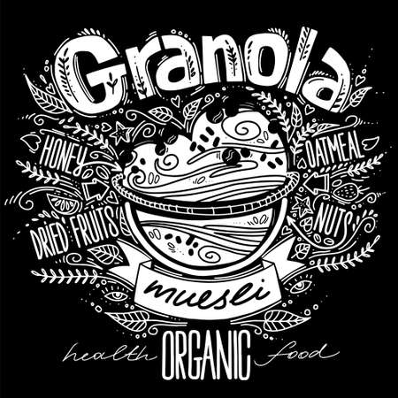 granola in doodle style with lettering. oatmeal porridge recipe. handmade vector illustration with breakfast organic food. healthy food concept.