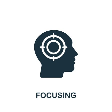 Focusing icon. Simple illustration from productive work collection. Monochrome Focusing icon for web design, templates and infographics. 向量圖像