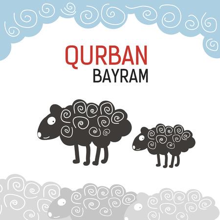 bayram: vector illustration Islamic holiday Eid al Adha