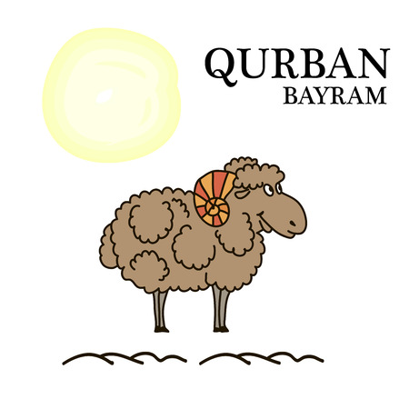 bayram: illustration Islamic holiday Eid al Adha