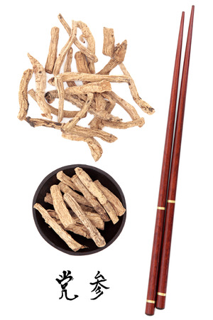 codonopsis roots: Codonopsis root used in traditional chinese herbal medicine with mandarin title script translation and chopsticks  Dang shen