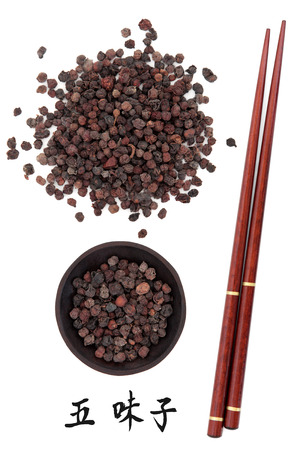 wei: Schisandra berries chinese herbal medicine with chopsticks and mandarin script title translation  Wu wei zi