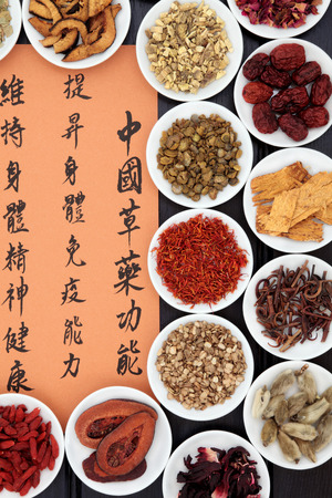 china rose: Chinese herbal medicine selection with mandarin calligraphy script. Translation describes the functions to increase the bodys ability to maintain body and spirit health and balance energy. Stock Photo