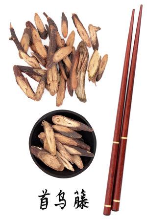 caulis: Fleece flower stem chinese herbal medicine with chopsticks and calligraphy script  Translation reads as fleece flower stem  Ye jiao teng  Caulis polyoni multiflori