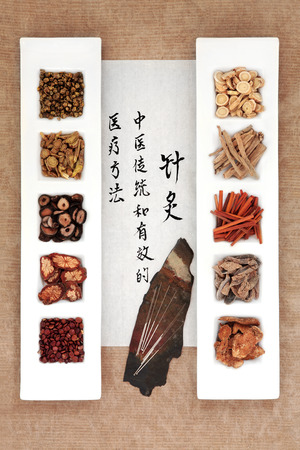 describes: Chinese herbal medicine with acupuncture needles and calligraphy script  Translation describes acupuncture chinese medicine as a traditional and effective medical solution