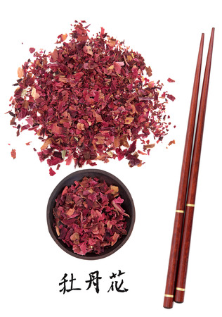 chinese herbal medicine: Peony dried flower chinese herbal medicine with chopsticks and mandarin script title translation  Fuguihua