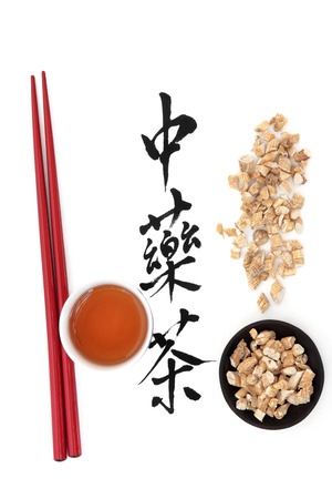 Ginseng herb with chinese calligraphy script, teacup and chopsticks over white background, Translation reads as chinese herbal tea  photo