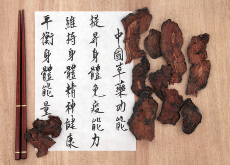 describing: Cibota tuber chinese herbal medicine with mandarin calligraphy script on rice paper describing the medicinal functions to maintain body and spirit health and balance energy. Gou ji.