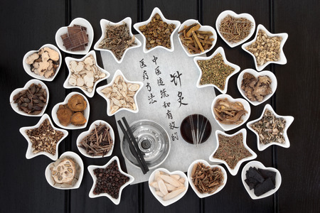 moxa: Acupuncture needles, chinese herbal medicine selection and moxa sticks with calligraphy script. Translation reads as acupuncture chinese medicine is a traditional and effective medical solution.