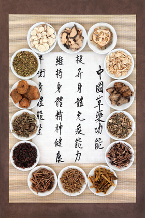 describes: Chinese herbal medicine selection in porcelain bowls with calligraphy script. Translation describes chinese herbal medicine as increasing the bodys ability to maintain body and spirit health and balance energy.