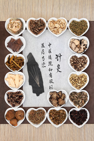 describes: Acupuncture needles with chinese herbal medicine selection and calligraphy script. Translation describes acupuncture chinese medicine as a traditional and effective medical solution.
