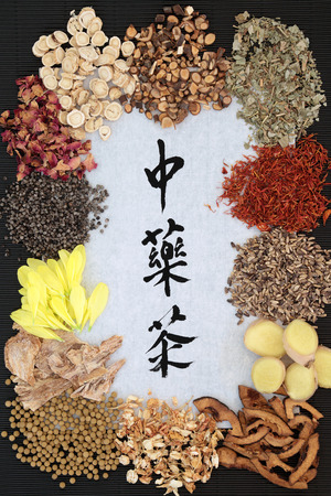 Chinese herbal teas with calligraphy on rice paper. Translation reads as chinese herb tea. Stock Photo