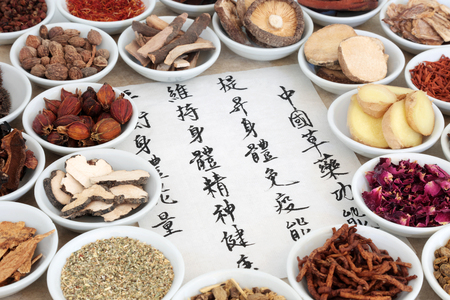 describes: Chinese herb selection used in herbal medicine with calligraphy script, translation describes chinese herbal medicine as increasing the bodys ability to maintain body and spirit health and balance energy.