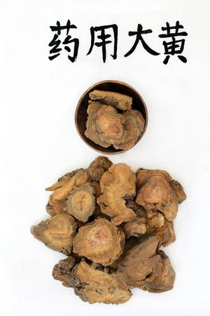 Rhubarb root herb used in Chinese herbal medicine with calligraphy script, used as a laxative, regulates weight loss & helps to treat type 2 diabetes. Translation reads as chinese rhubarb. Yao Yong, da huang.