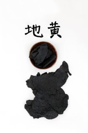 Chinese foxglove rehmannia root herb used in traditional chinese herbal medicine with calligraphy script. Translation reads as chinese rehmannia. Used to help diabetes, anemia, osteoporisis & allergies. Di Huang.