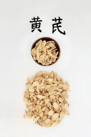 Astragalus root herb used in chinese herbal medicine with calligraphy script. Boosts the immune system, is an anti inflammatory & protects the cardiovascular system & has many other health benefits. Translation reads as astragalus. Huang qi. Imagens
