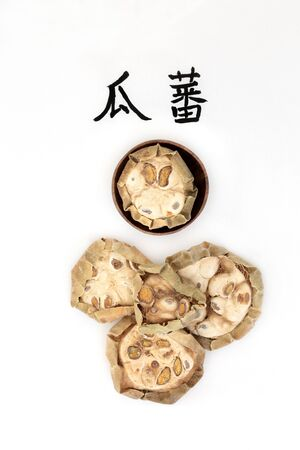 Chinese cucumber herb used in chinese herbal medicine with calligraphy script, used for chest and lung infection problems. Translation reads as chinese cucumber. Gua Lou. Fructus trichosanthis kirlowii