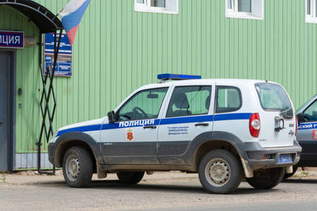 A police car stands near the building of the Ministry of internal Affairs of Russia, the inter-Municipal Department of the Ministry of Internal Affairs of the Russian Federation