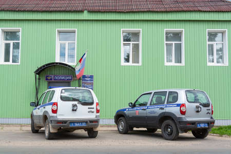 Selizharovo police Department of the inter-municipal Department of the Ministry of Internal Affairs of the Russian Federation