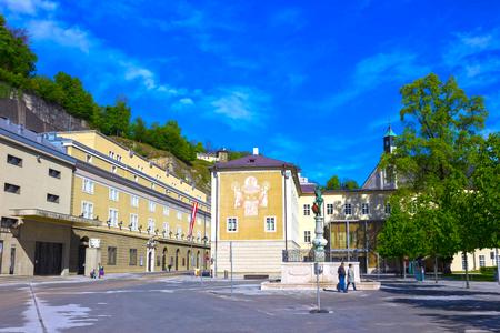 salzach: Salzburg, Austria - May 01, 2017: The Salzburg University facade in Austria