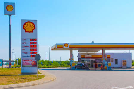 Kyiv, Ukraine - June 28, 2020: Shell gas station at sunny day at Kyiv, Ukraine on June 28, 2020. Shell is an Anglo-Dutch multinational oil and gas company headquartered in the Netherlands.