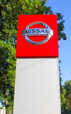 Kyiv, Ukraine - July 29, 2020: Nissan dealership logo. Nissan Motor Corporation is a Japanese multinational automobile manufacturer headquartered in Nishi-ku, Yokohama, Japan. Editorial