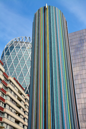 Modern glass city buildings photo