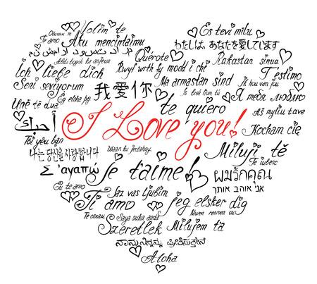 """로맨틱 서 손은 세계의 다양한 언어로 """"사랑 해요""""단어와 함께 마음을 그려. 결혼식이나 발렌타인 데이 초대 카드. 벡터 일러스트 레이 션 일러스트"""