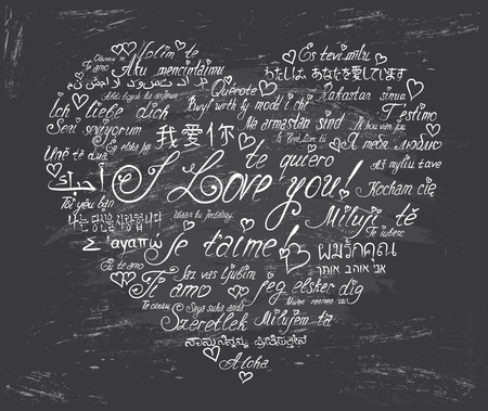 Heart with calligraphy hand drawn words