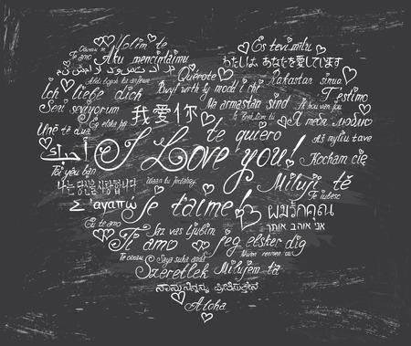 """Hart met kalligrafie hand getekende woorden """"I love you"""" in vele verschillende talen van de wereld. Bruiloft of Valentijnsdag poster op bord achtergrond. Retro krijt ontwerp. Vector illustratie Stock Illustratie"""