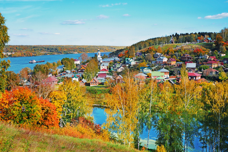 Autumn nature. View of the beautiful scenery in Ples town on the Volga river, Russia
