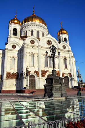 saviour: Cathedral of Christ the Saviour, Moscow, Russia