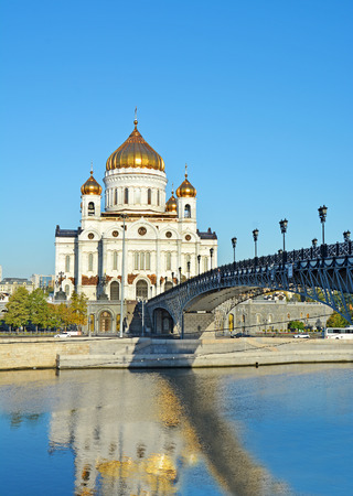 saviour: View of the Cathedral of Christ the Saviour and Patriarshy Bridge from the embankment of the Moscow River, Moscow, Russia.