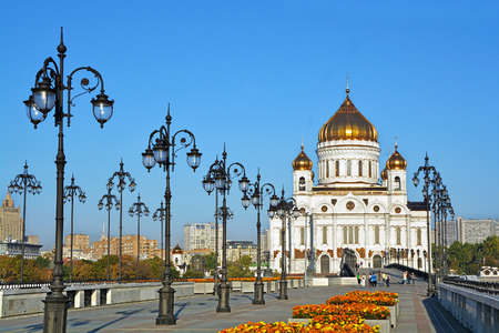 Cathedral of Christ the Saviour, Moscow, Russia. View from Patriarshy Bridge.