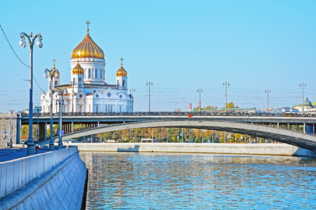 View of the cathedral of Christ the Saviour and bridge from the embankment of the Moscow River, Moscow, Russia. Stock Photo