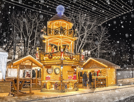 PARIS, FRANCE - DECEMBER 09, 2016: Kiosk with spicy mulled wine on the Christmas market on the Champs Elysees in Paris.