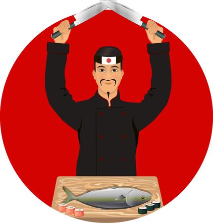 katana: Japanese chef cooking fish using two katana Illustration