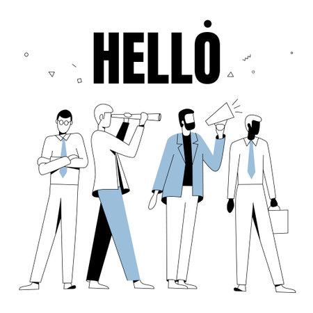 Dream team. Group of business experts at work Illusztráció