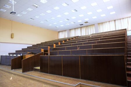 Empty Auditorium filled with sunlight.
